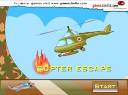 Спасти Вертолет