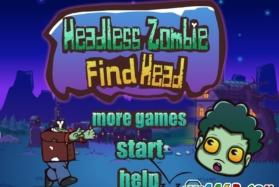 Зомби без головы: Найти Голову